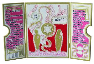 Libr Oro Ebraici