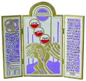 Libri Oro Ebraici