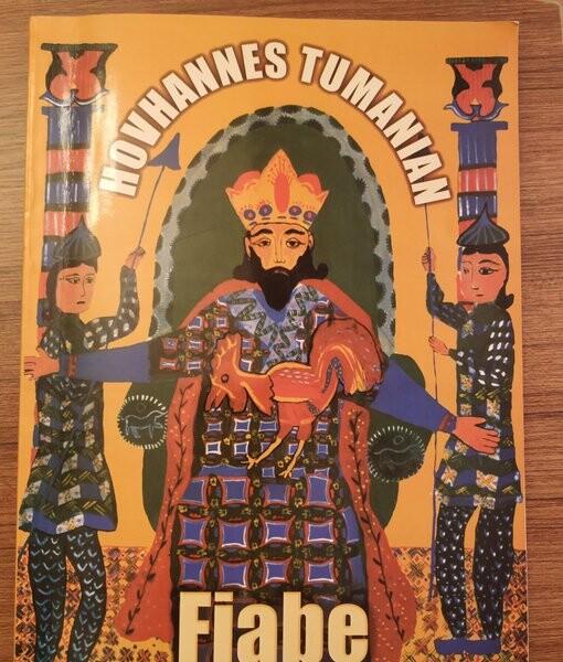 Hovhannes Tumanian Museum,Yerevan, Armenia