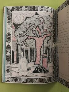 filippo biagioli manoscritto hovhanness toumanian